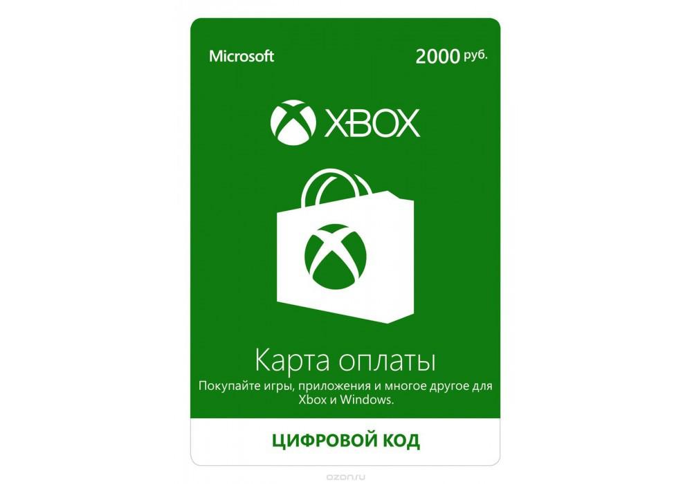 Карта пополнения Xbox Live 2000 рублей