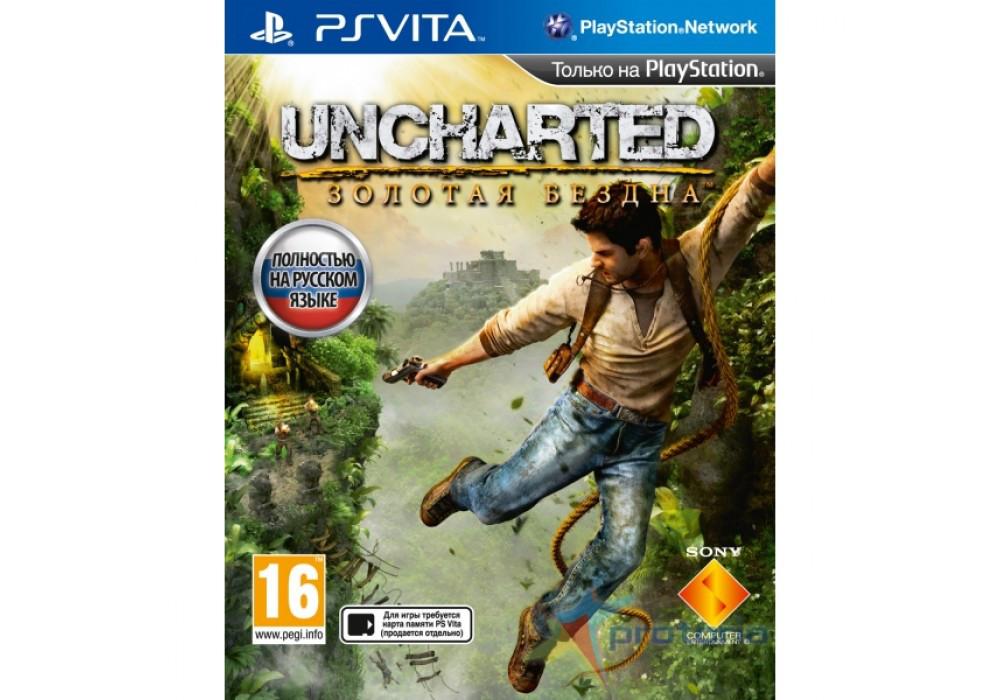 Uncharted: Golden Abyss (русская версия)