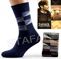 Мужские ангоровые носки с махрой внутри Nanhai 333 Z. В упаковке 12 пар, фото 1