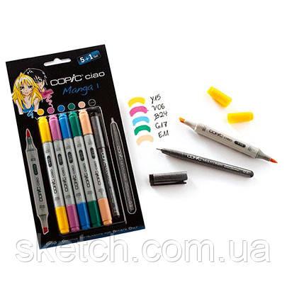 """Набор маркеров Copic Ciao Set """"5+1"""" Manga 1, цвета+лайнер"""