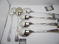Ложки серебряные 6шт Цена указана за 1 г серебра . Вес одной в пределах 49грамм