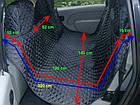 Гамак-подстилка авточехол на заднее сидение для собак Hobby Dog 190 см x 140см, фото 2
