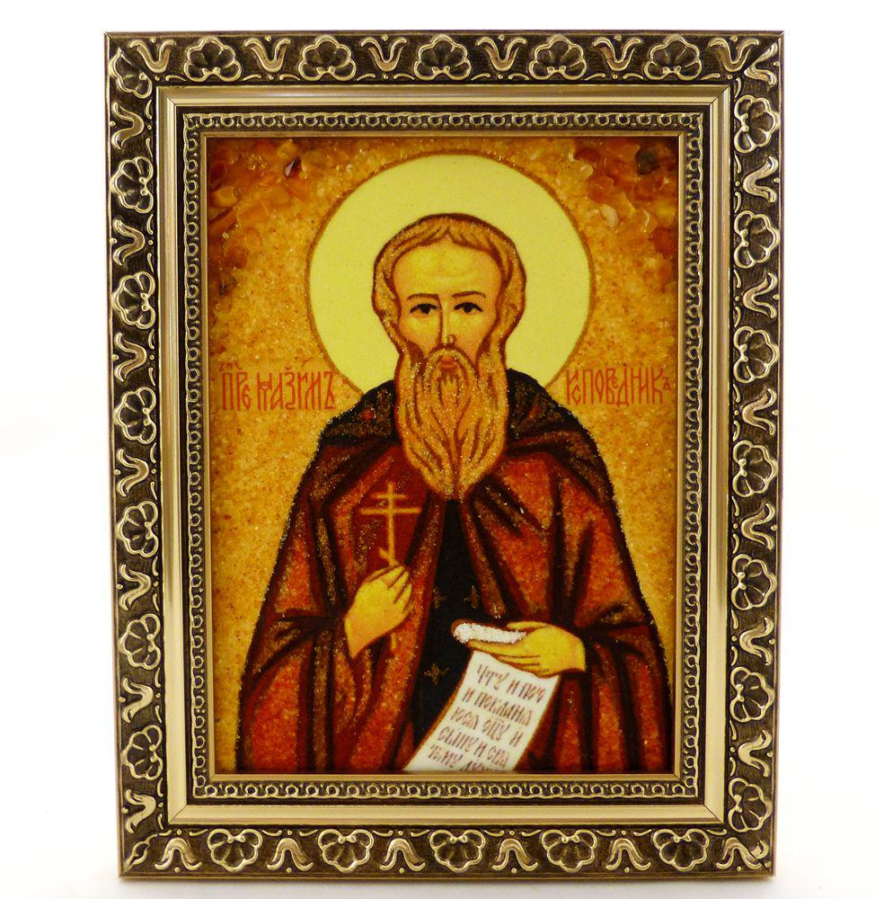 Ікона з янтаря іменна Максим іі-80