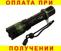 Тактический фонарь Bailong Police BL-1828-T6