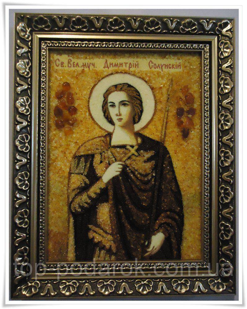 Икона из янтаря именная Дмитрий іі-42