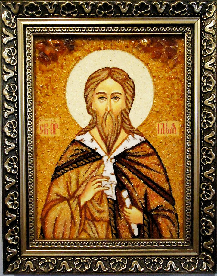 Ікона з янтаря іменна Ілля іі-148