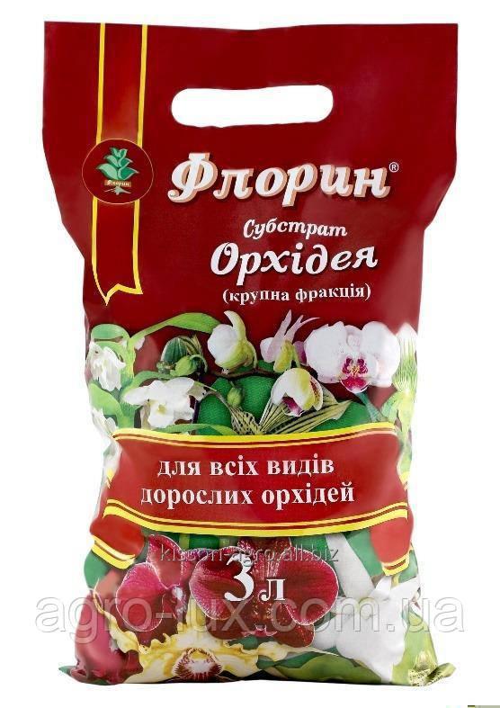 Субстрат флорин Орхидея 3л.