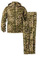Камуфляжный костюм Пиксель Украина