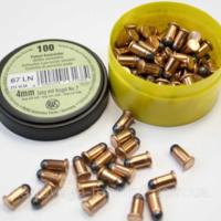 Патрон Флобера RWS Flobert Cartridges кал. 4 мм пуля - ball №7 (свинцовый шарик). Упаковка 100 шт.