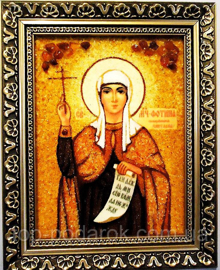 Ікона з янтаря іменна Світлана іі-121