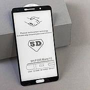 Защитное стекло 5D Glass Premium Huawei mate 10 Black