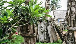 Респу́блика Кот-д'Ивуа́р