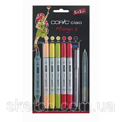 """Набор маркеров Copic Ciao Set """"5+1"""" Manga 8, цвета+лайнер"""