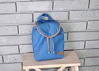 """Детский рюкзак """"Джинс"""" ( детский мягкий рюкзак )"""