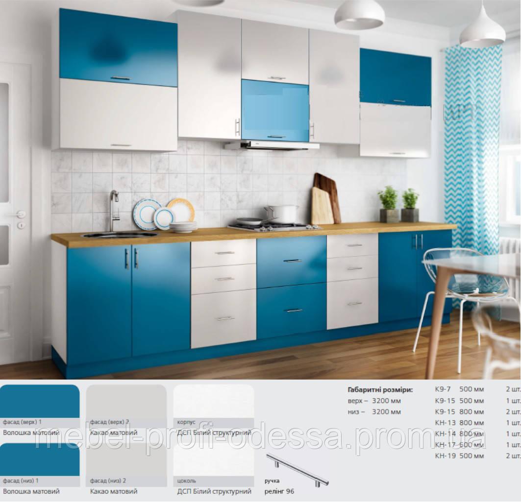 Кухня комплект 03 Крашеные фасады мдф, Кухни современного стиля, Крашеные фасады мдф, Кухня под заказ, наборны