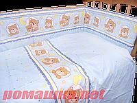 Защитные бортики защита ограждение охранка бампер для детской кроватки в на детскую кроватку манеж 1752 Голубо