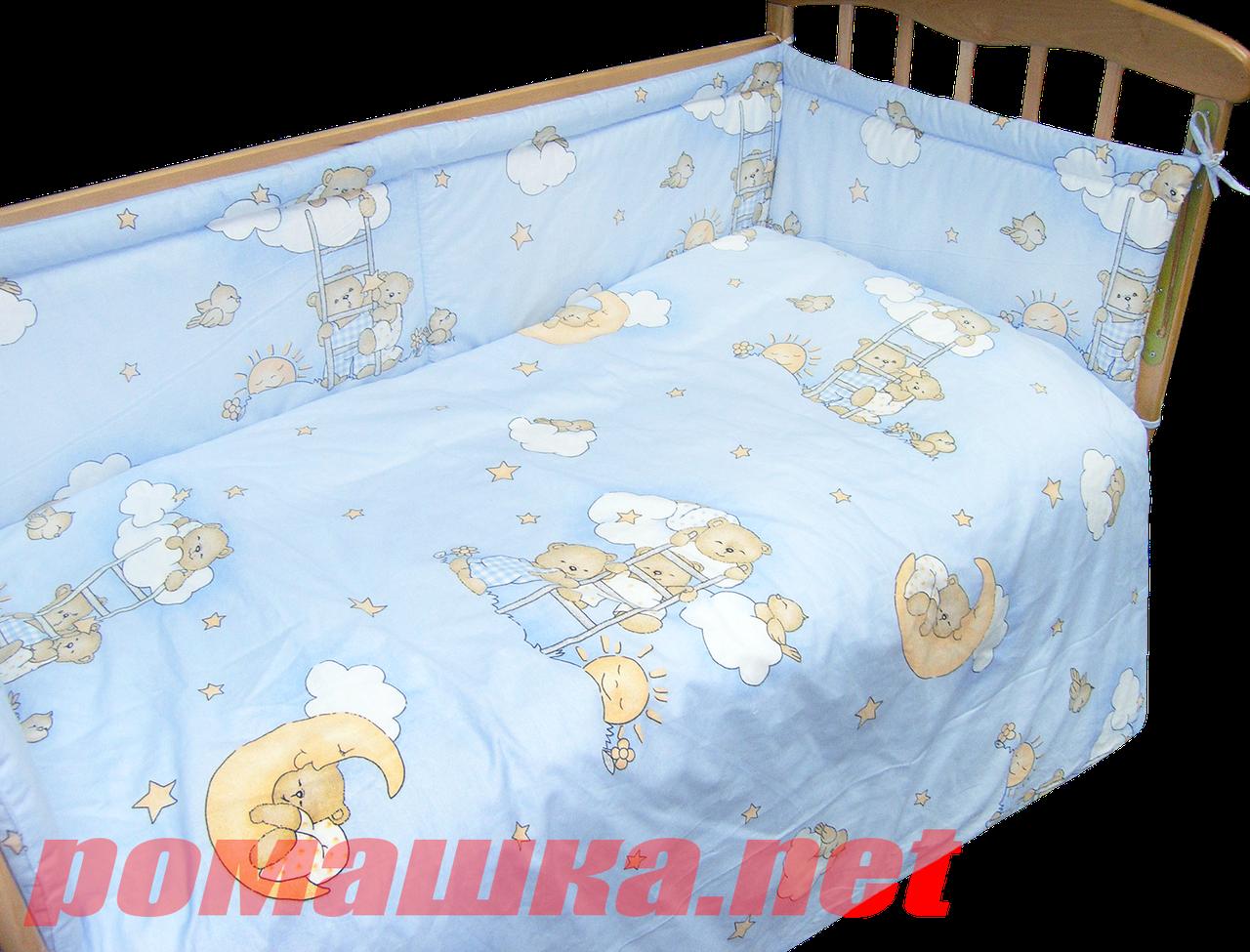 Защитные бортики защита ограждение охранка бампер для детской кроватки в на детскую кроватку манеж 1716 Голуб