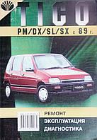 DAEWOO TICO   Модели с 1989 года   Руководство по ремонту и эксплуатации, фото 1