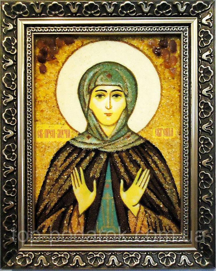 Ікона з янтаря іменна Євгена іі-48