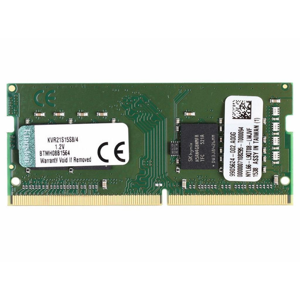 Модуль памяти для ноутбука SoDIMM DDR4 8GB 2133 MHz Kingston (KVR21S15