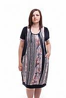 Женское платье с коротким рукавом Макси Брызги