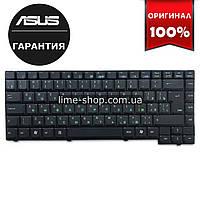 Клавиатура для ноутбука ASUS A9, A9R, A9Rp, A9Rt, A9T, A9T Series, ART X51, X50, X50C, X50M,