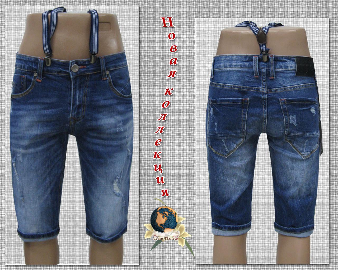Шорты мужские джинсовые стрейч светло-синего цвета 38 размер
