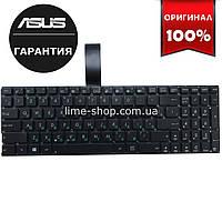 Клавиатура для ноутбука ASUS  X550VC, X550W, X550WE, X550Z, X552, X552CL, X552LAV, X552M,