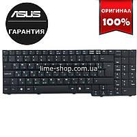 Клавиатура для ноутбука ASUS A7, F7, G50, G70, M50, M70, X70, X71
