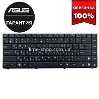 Клавиатура для ноутбука ASUS  0KN0-CX1US01, 0KN0-CX1VK01, MP-09H63SU-886, V090462AK1