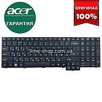 Клавиатура для ноутбука ACER 5360, 5360-B812G50Mnsk, 5360G, 5760, 5760-2352G50, 5760g
