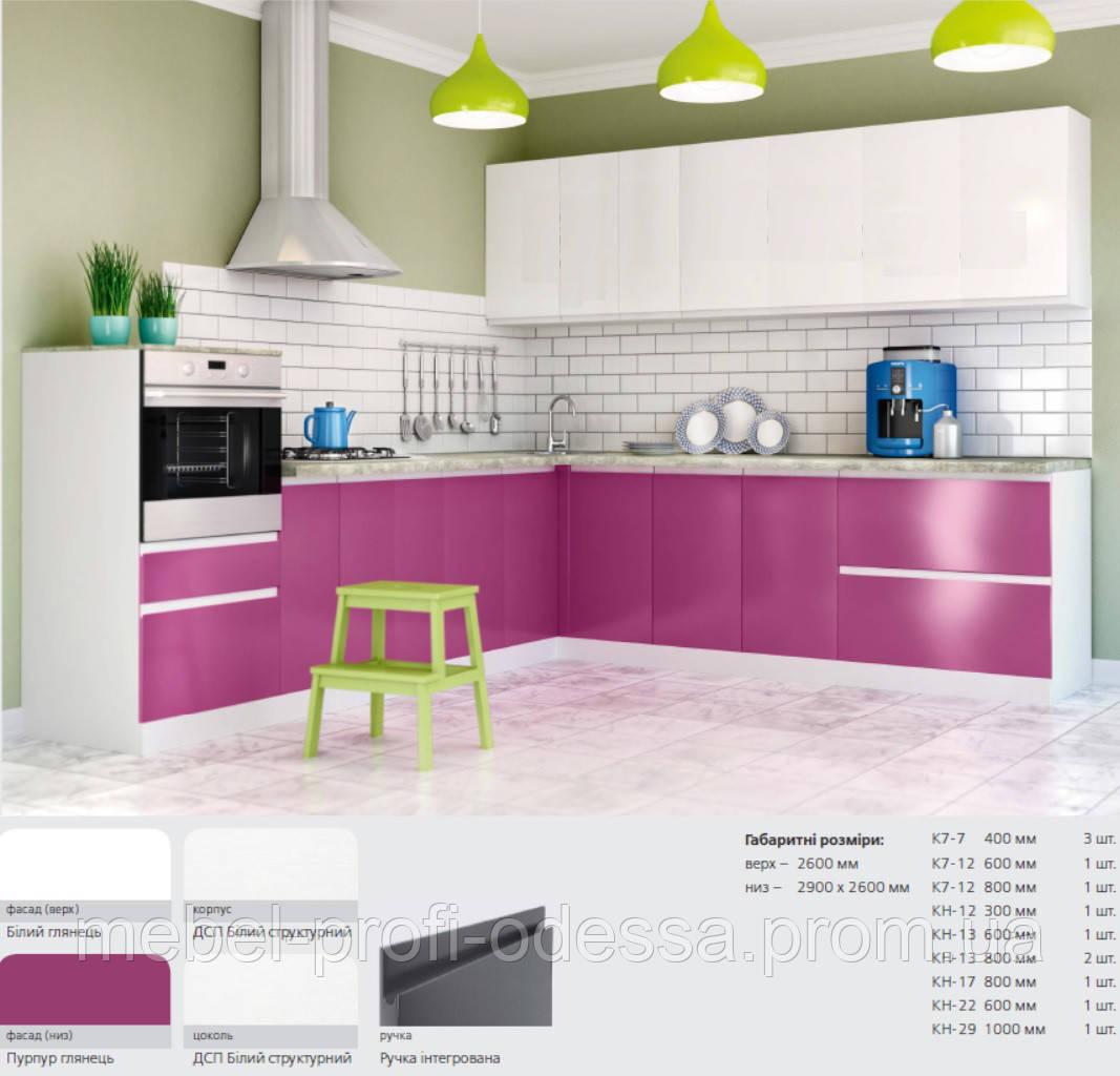 Кухня комплект 11 Крашеные фасады мдф, Кухни современного стиля, Крашеные фасады мдф, Кухня под заказ, наборны