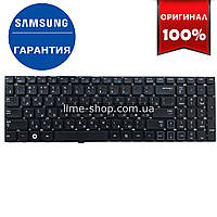 Клавиатура для ноутбука SAMSUNG  NP-RV509-S01UA, NP-RV509-S02UA, NP-RV509-S03UA,