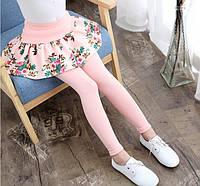 Лосины с юбкой для девочки