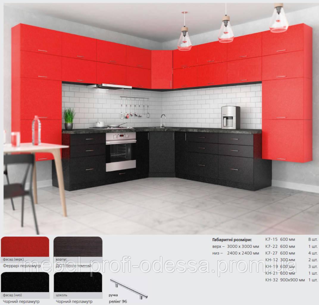 Кухня комплект 13 Крашеные фасады мдф, Кухни современного стиля, Крашеные фасады мдф, Кухня под заказ, наборны