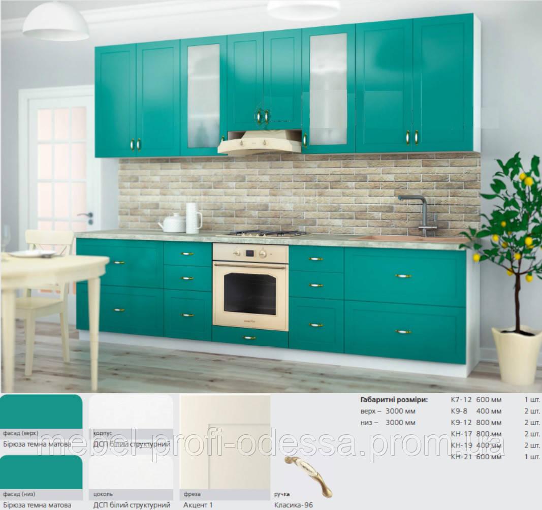 Кухня комплект 14 Крашеные фасады, Кухни классического стиля крашеные фасады мдф, Кухня под заказ, наборные ку