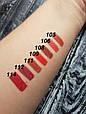 Карандаш для губ Aise Line №105, фото 2