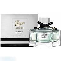 Духи Gucci Flora by Gucci Eau de Fraiche 75 мл