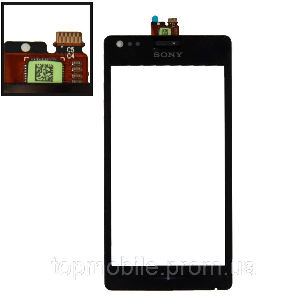 Сенсор Sony C1904 Xperia M/C1905/C2004/C2005, черный, оригинал (Китай) (стекло, тачскрин)