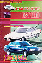 DAEWOO ESPERO   Модели 1994-2000 гг.  Руководство по ремонту и эксплуатации