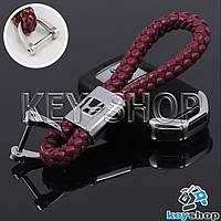Кожаный плетеный (бордовый) брелок для авто ключей Хонда (Honda)