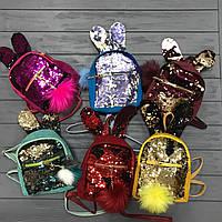 Рюкзак детский зайчик с пайетками, фото 1