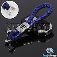 Кожаный плетеный (синий) брелок для авто ключей Хонда (Honda)