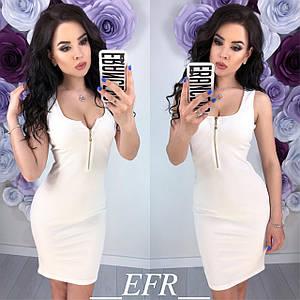 Платье женское 290фа