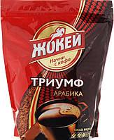 Кофе Жокей Триумф растворимый,130 гр