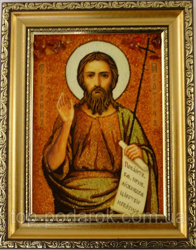 Ікона з янтаря іменна Іван ii-58
