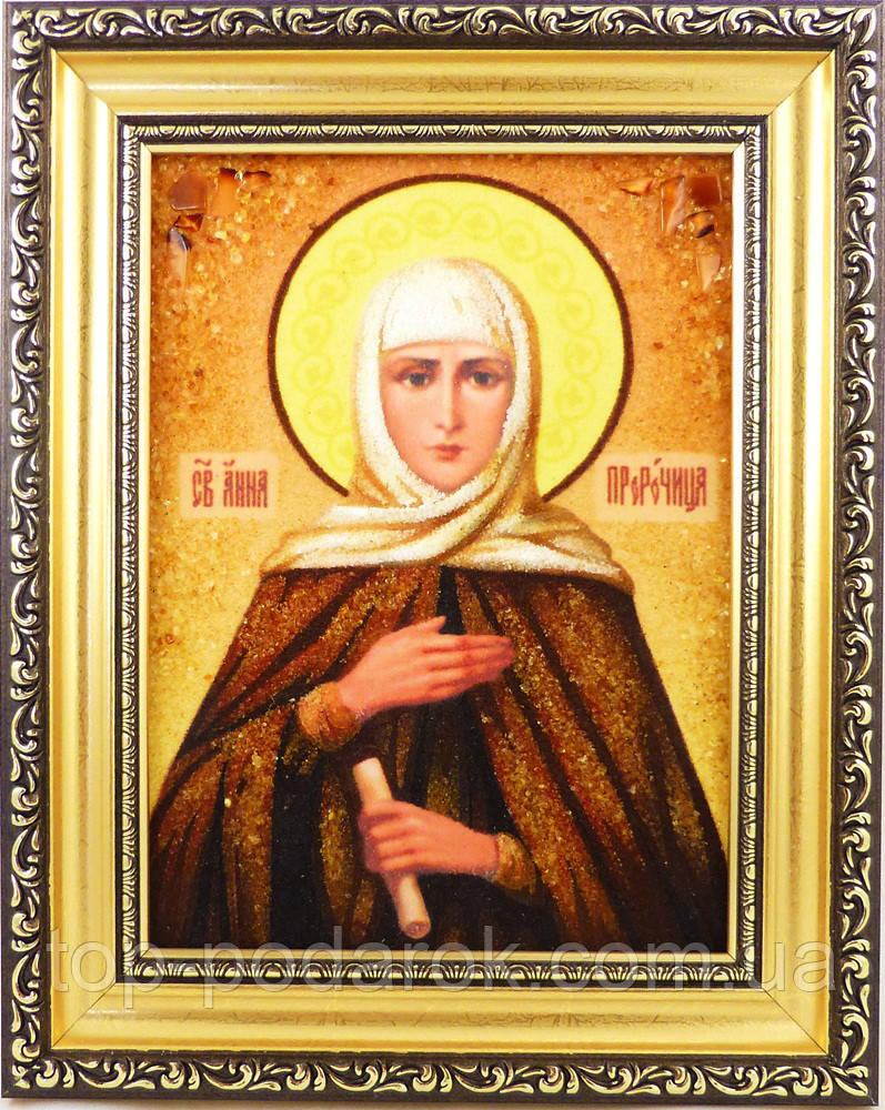 Икона из янтаря именная Анна іі-156