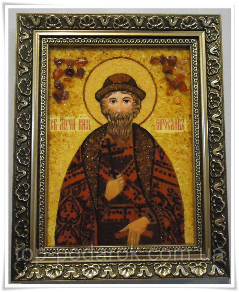 Икона из янтаря именная Ярослав іі-145