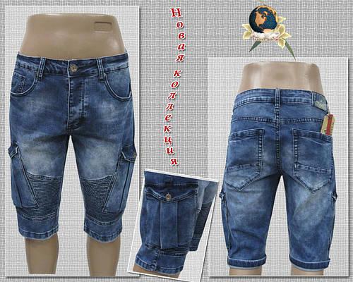 Модные мужские джинсовые шорты с карманами светло-синего цвета