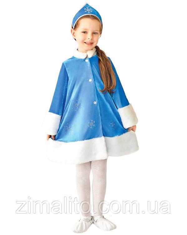 Снегурочка в голубом халате карнавальный костюм детский